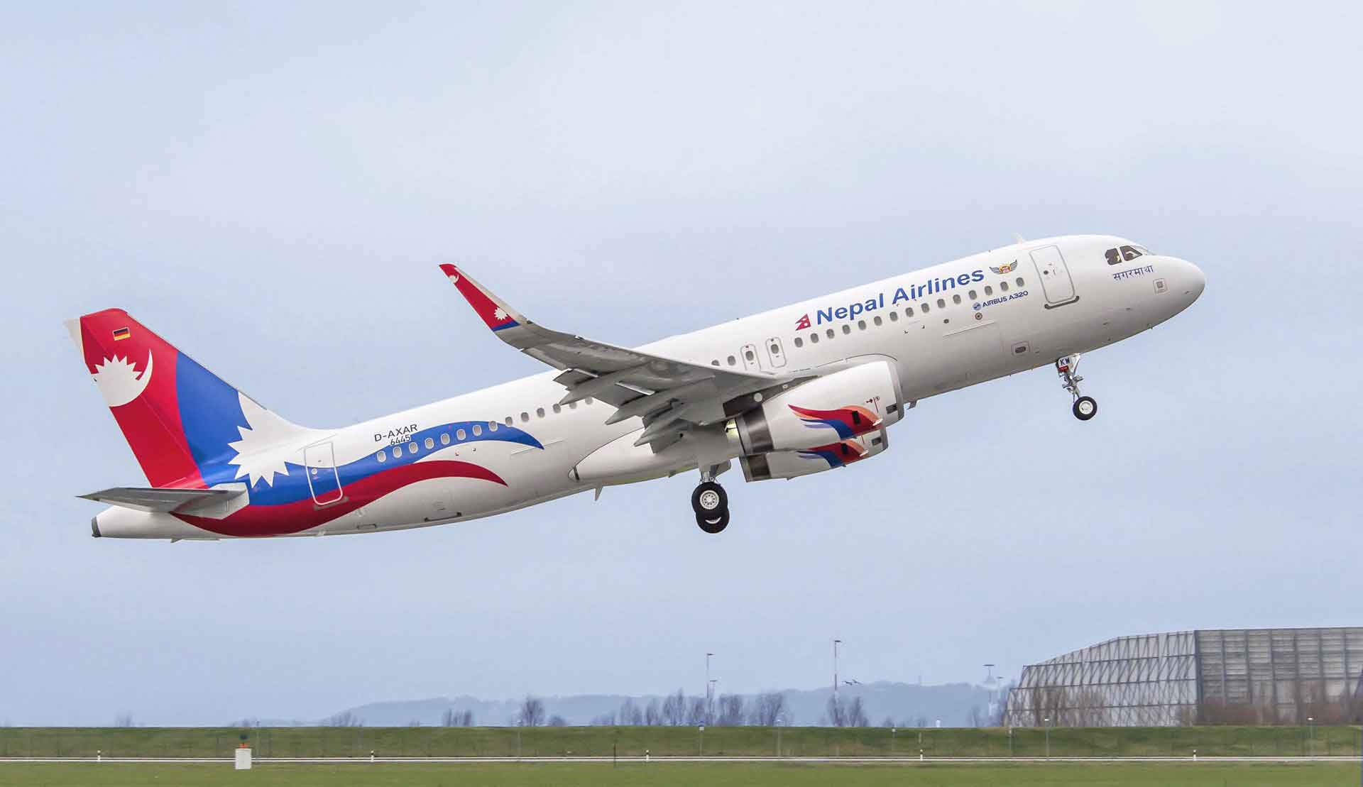 Nepal_Airlines_01