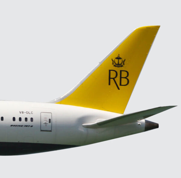 Tail_Royal-Brunei-Airlines (1)