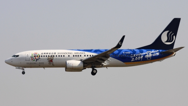 Shandong Airlines (3)