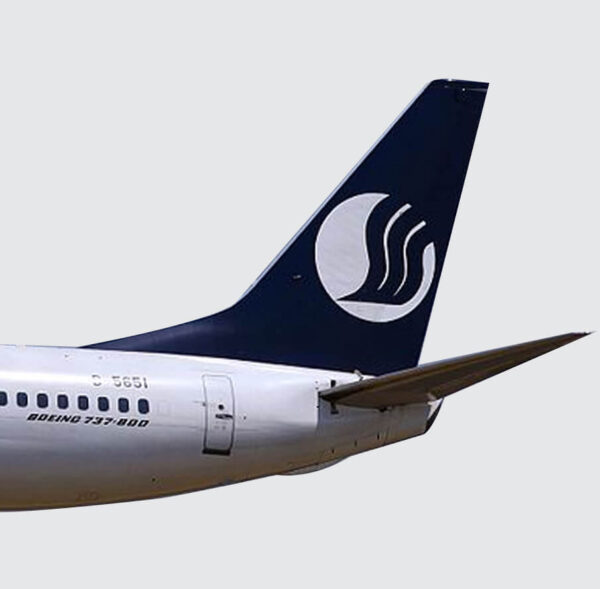 Tail_Shandong-Airlines (1)